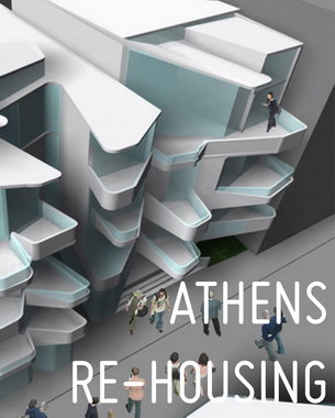 This project examines contemporary architecture in Greece in the context of the urban, social and cultural changes being driven by globalization and rapid economic development.