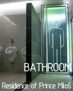 Pattern design for toilet doors